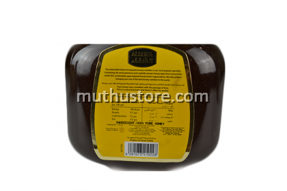 ALSHIFA NATURAL HONEY 1kg