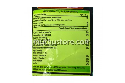 EVEREST TIKHALAL CHILLI POWDER (POUCH) 100g